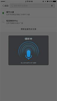 乐虎娱乐lehu66com