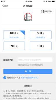 乐虎国际手机网址